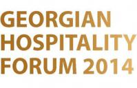 GEORGIAN HOSPITALITY FORUM 2014